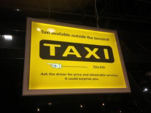 Недорогое такси для экономных